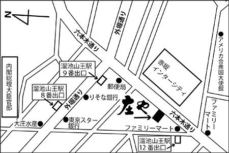 庄や 赤坂店店舗地図ご案内
