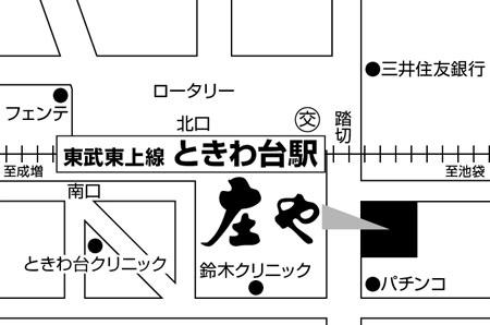 庄や ときわ台店店舗地図ご案内