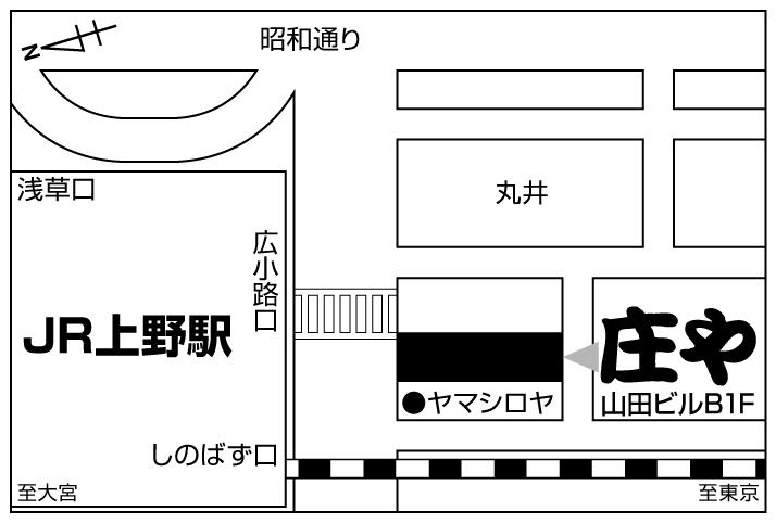 庄や 上野駅前店店舗地図ご案内