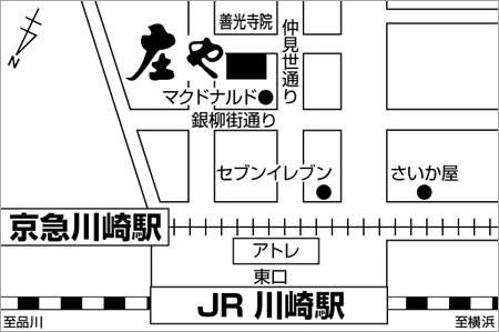 庄や 川崎408店店舗地図ご案内