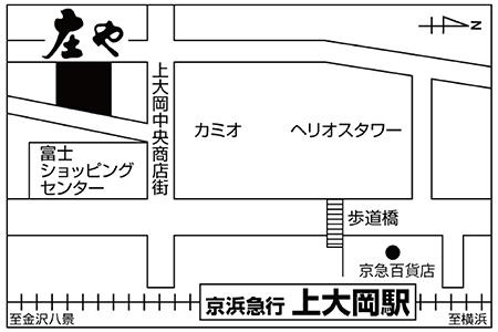 庄や 上大岡店店舗地図ご案内