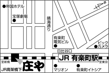 庄や 有楽町店店舗地図ご案内