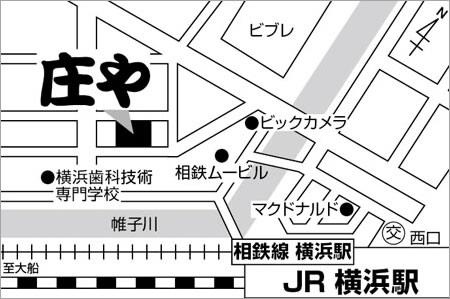 庄や 横浜西口店店舗地図ご案内