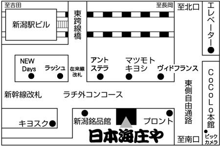 日本海庄や 新潟駅店店舗地図ご案内