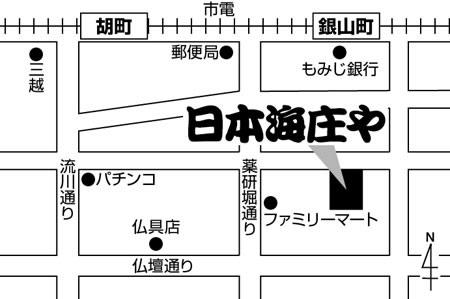 日本海庄や 広島東胡通り店店舗地図ご案内