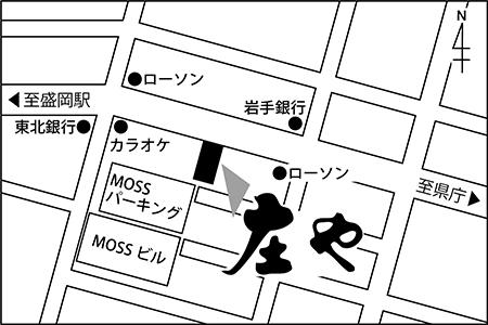 庄や 盛岡大通店店舗地図ご案内