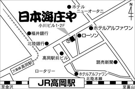 日本海庄や 高岡店店舗地図ご案内