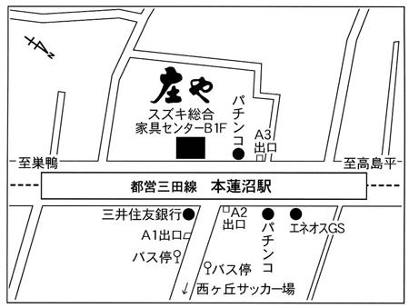 庄や 本蓮沼店店舗地図ご案内