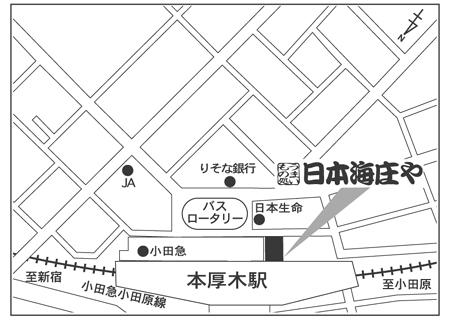 日本海庄や 本厚木南口店店舗地図ご案内