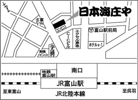 日本海庄や 富山駅前店店舗地図ご案内