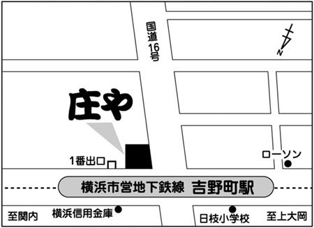 庄や 横浜吉野町店店舗地図ご案内