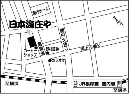 日本海庄や 横浜馬車道店店舗地図ご案内