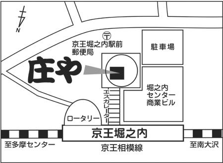 庄や 京王堀之内店店舗地図ご案内