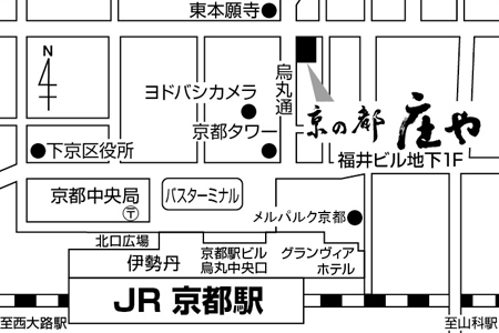 京の都庄や 烏丸七条店店舗地図ご案内