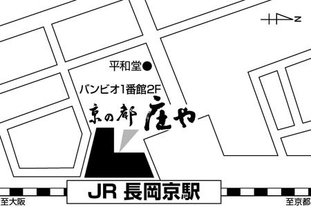 京の都庄や バンビオ長岡京店店舗地図ご案内