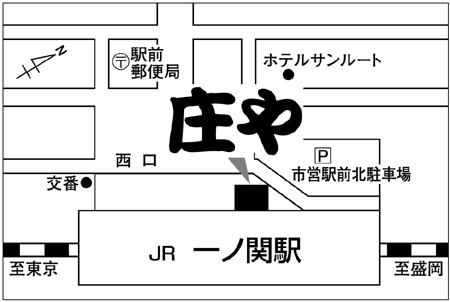 庄や 一関店店舗地図ご案内
