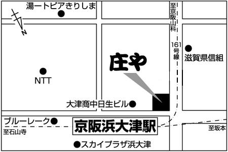 庄や 浜大津店店舗地図ご案内