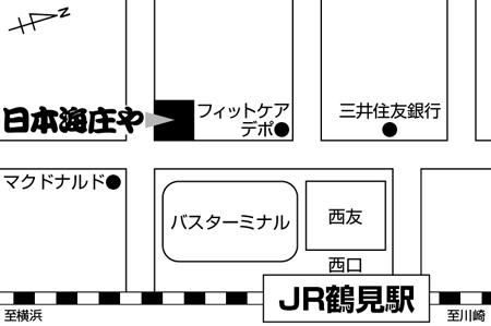 日本海庄や 鶴見西口店店舗地図ご案内