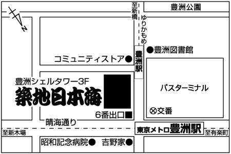 寿司 築地日本海 豊洲シエルタワー店店舗地図ご案内
