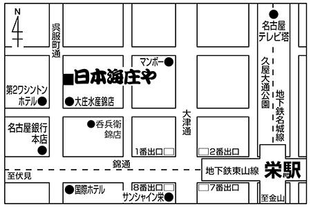 日本海庄や 錦店店舗地図ご案内