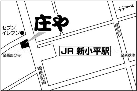 庄や 新小平店店舗地図ご案内