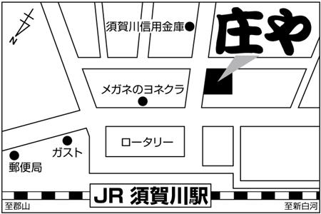 庄や 須賀川駅前店店舗地図ご案内