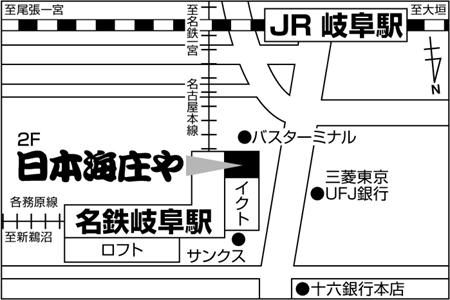 日本海庄や 新岐阜イクト店店舗地図ご案内