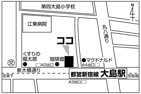 庄や 大島店店舗地図ご案内