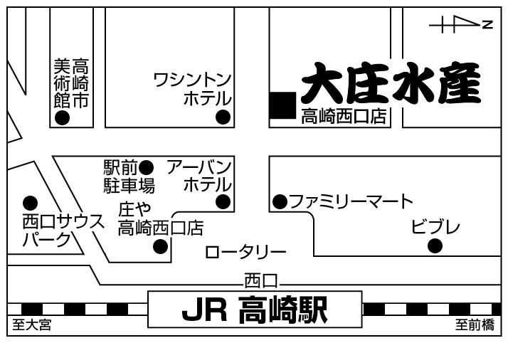 大庄水産 高崎西口店店舗地図ご案内