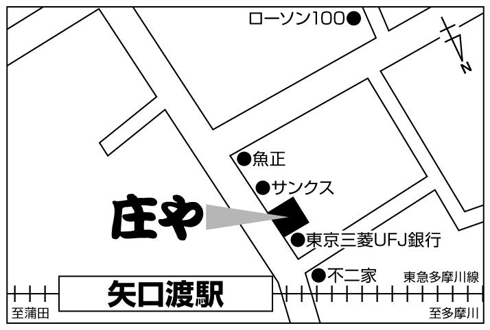 庄や 矢口渡店店舗地図ご案内