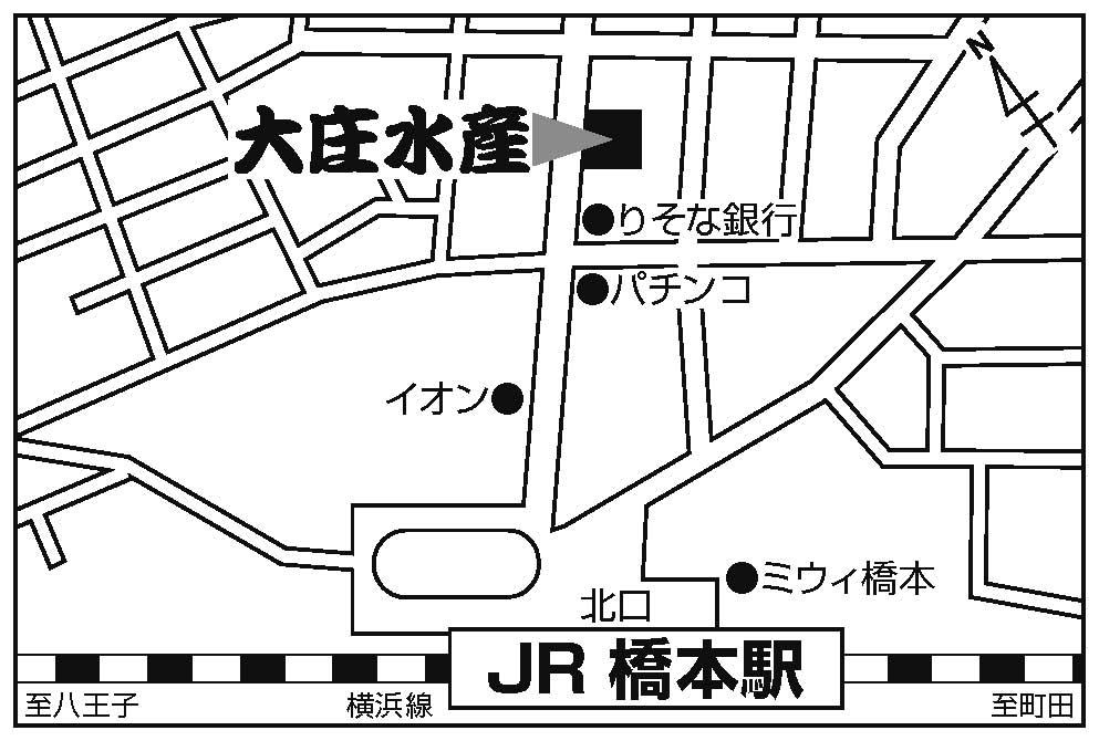 大庄水産 橋本店店舗地図ご案内