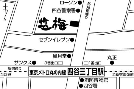 東京酒BAL 塩梅 四谷三丁目店店舗地図ご案内