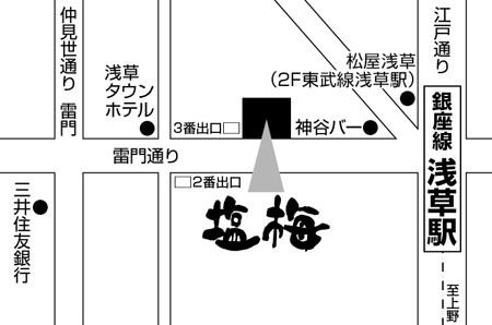 東京酒BAL 塩梅 浅草店店舗地図ご案内