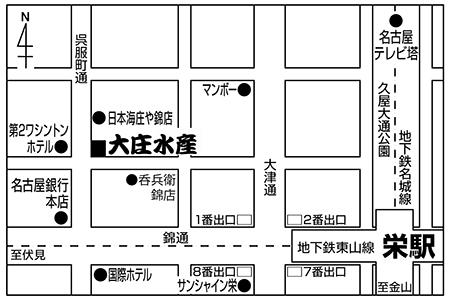 大庄水産 錦店店舗地図ご案内