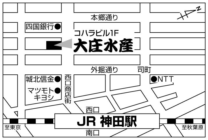大庄水産 内神田店店舗地図ご案内