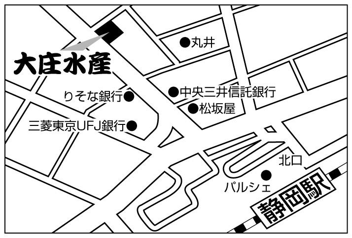 大庄水産 静岡駅前店店舗地図ご案内