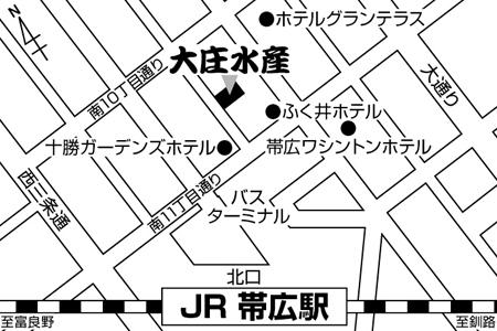 大庄水産 帯広店店舗地図ご案内