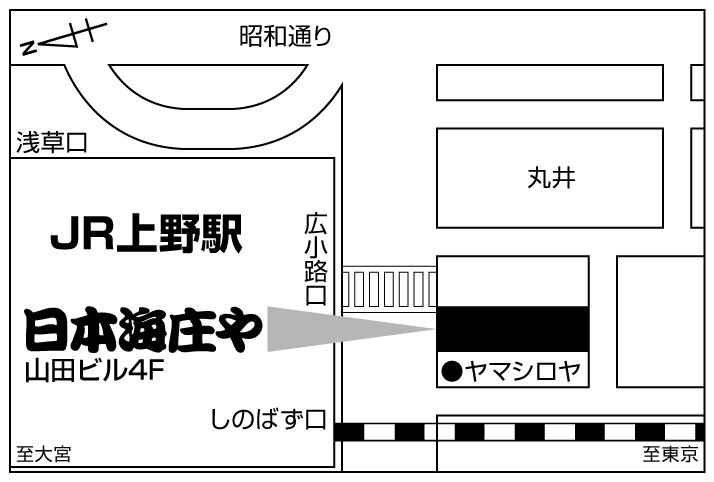 日本海庄や 上野店店舗地図ご案内