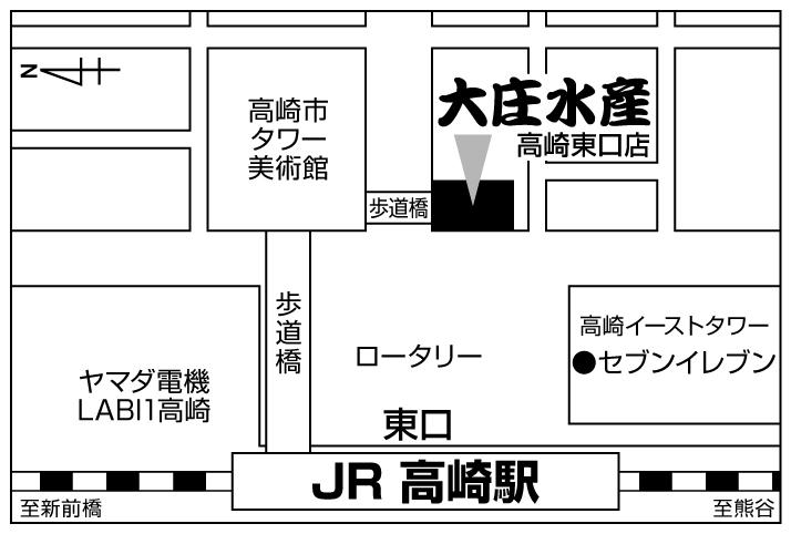 大庄水産 高崎東口店店舗地図ご案内