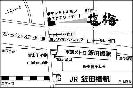 東京酒BAL 塩梅 神楽坂店店舗地図ご案内