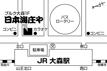 日本海庄や 大森店店舗地図ご案内