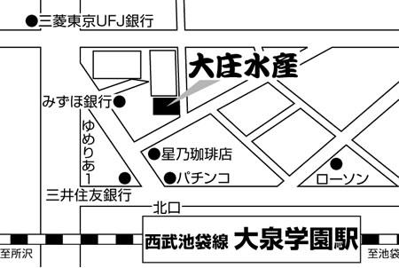 大庄水産 大泉学園店店舗地図ご案内