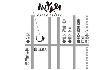 CAFE&BAKERY MIYABI 神保町店店舗地図ご案内