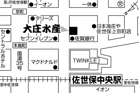 大庄水産 佐世保店店舗地図ご案内