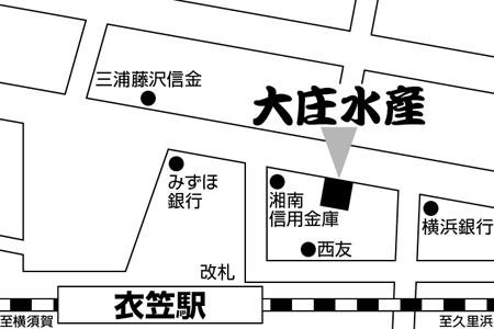 大庄水産 衣笠店店舗地図ご案内