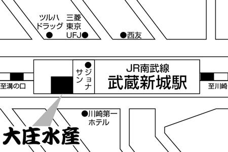 大庄水産 武蔵新城店店舗地図ご案内