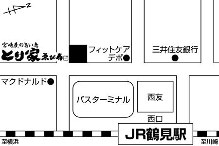 とり家ゑび寿(えびす) 鶴見店店舗地図ご案内