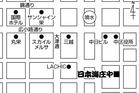 日本海庄や 中日ビル南店店舗地図ご案内