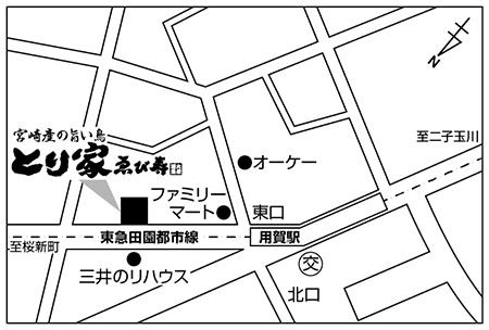 とり家ゑび寿(えびす) 用賀店店舗地図ご案内