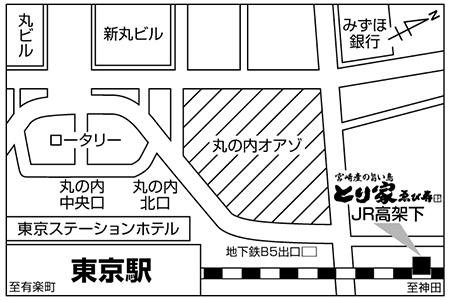 とり家ゑび寿(えびす) 大手町店店舗地図ご案内